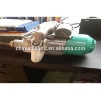 Buy cheap Hot sell drill with Electric Coal Drill with competitive price from Wholesalers