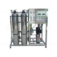 Buy cheap RO Water Filter System / RO Water Treatment System With Stainless Steel Tank from Wholesalers