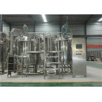 China 300L Commercial Beer Brewing Equipment For Restaurants / Pub / Bars / Hotels factory