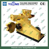China Poultry Animal Cow Feed Pellet Mill Machine Manufacturer,Cow Feedstuff Pellet Mill on sale