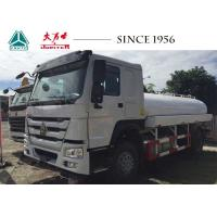 Buy cheap HOWO Oil Tank Truck 6 Wheeler With Pump Oil Gun, 4000 To 12000 Liters Capacity from wholesalers