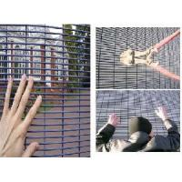 Buy cheap Security Fence (358) from wholesalers