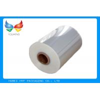 Buy cheap Shrinkable Clear PVC Shrink Wrap Tube Film For Wrapping And Packaging from Wholesalers