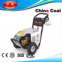Buy cheap 4KW 2900-4.0T4 hand pump electric high pressure washer from Wholesalers