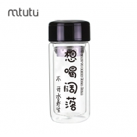Buy cheap Silica Gel Personalized Glass Water Bottle For Boys Girls from wholesalers