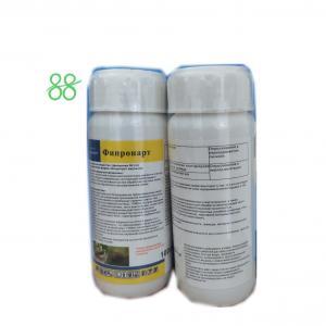 China Quizalofop-P-ethyl 5%EC 15% EC, 95% TC Weed control herbicide Weedicide yellow liquid Pesticide CAS 100646-51-3 factory