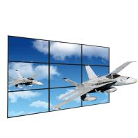 China Superior Naked Eye 3d 4k Video Wall With Excellent Super Narrow Bezel Design factory