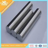 Buy cheap Gr2 Dia30mm Astm B348 Titanium Bars And Rods from Wholesalers