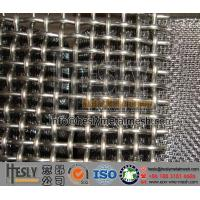 Stainless Steel Mining Screen Mesh/ SS crimped wire mesh