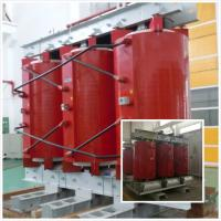 Buy cheap Dry Type  20kV - 250 KVA Transformer High Temperature Fireproof from Wholesalers