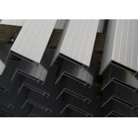 Buy cheap Nautral Aluminum Solar Panel Frame 6063-T5 With Oxidized  / Anodizing from Wholesalers