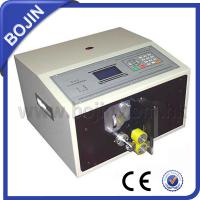 Buy cheap Tube Cutting Machine from wholesalers