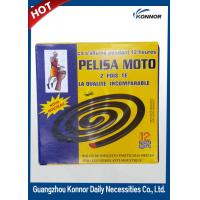 Buy cheap Insects Killing Mosquito Destroyer Coil , Natural Insect Repellent Coils from Wholesalers