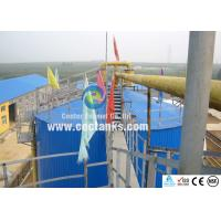 Buy cheap Anaerobic biodigester / methane anaerobic digestion CE / ISO certificates from Wholesalers