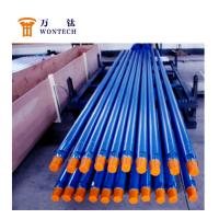 Buy cheap Premium Tungsten Carbide DTH Drill Pipe / Heavy Wall Drill Pipe High Strength from Wholesalers