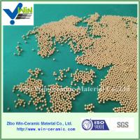 China 0.4-3.0mm rolling press medium porcelainous beads for minerals industry factory