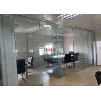 Buy cheap Standard Modern Prefabricated Office Buildings With 20 Person Conference Room from Wholesalers