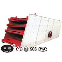 Buy cheap See all categories Circular Vibrating Screen For Mine from Wholesalers