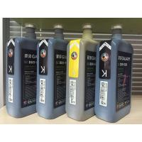 China Low Smell Galaxy Eco Solvent Ink For Epson DX4 / DX5 / DX7 Printhead factory