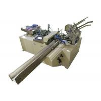 Buy cheap Servo Control Paper Box Packing Machine With HMI Touch Screen 4.3 kw from wholesalers