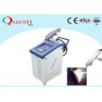 China 200W Laser Rust Removal Machine , Laser Cleaning Equipment For Car Restoration on sale