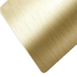 China Gold Anodized H32 2mm 6mm 5052 Aluminium Alloy Sheet factory