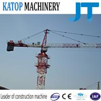 TC5008B 4T load 50m boom small tower crane with good price
