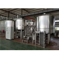 China 5000L Automated Beer Brewing System Compliance With Modern Brewery Standards factory