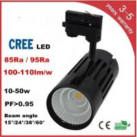 China 50W Cree/Luminus COB LED Chip Track Light 90RA 0.95PFC 100LM/W 3 years warranty factory