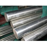 Buy cheap ASTM AISI JIS EN 300 400 Series Stainless Steel Round Bar With 3mm - 500mm DIA from Wholesalers