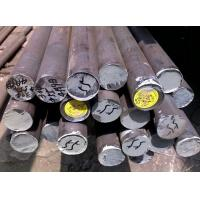 Buy cheap ASTM  Hot or Cold rolled 201, 202, 301, 302, 304, 304L Black stainless steel round bars from Wholesalers