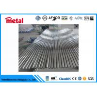 Buy cheap DIN 1.4112 X 90 Crmov18 Alloy Steel Round Bar Uns S44003 440b Stainless Steel Material from Wholesalers