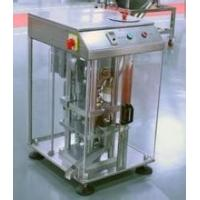 Buy cheap Pharmaceutical Medicine tablet press machine/Rotary pill food press machine from Wholesalers
