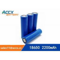 Buy cheap miner lamp battery rechargeable 18650 2200mAh 3.7V cell battery UN38.3, MSDS from wholesalers