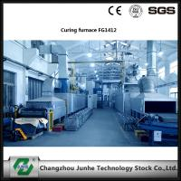 Buy cheap Double Combustion Curing Furnace Save Aeration Consumption FGG1612 For Zinc Flake Coating from Wholesalers
