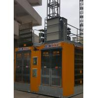 Buy cheap SC200/200BD Building Material Hoist , Rack Pinion Elevator Lifting Speed 0–36 M/Min from Wholesalers