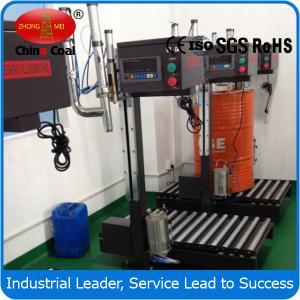 Buy cheap 200L FM-SW/200L semi automatic liquid oil liquid filling machine from Wholesalers