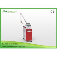 Buy cheap Q-switched Nd-yag Laser Tattoo Removal Machine For Age-Spot And Sun-Spot Removal from Wholesalers