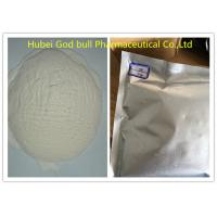 Buy cheap Articaine HCL Local Anesthetics Drugs Raw Steroid Powder 23964-57-0 from Wholesalers