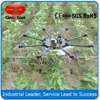 Buy cheap 2015 hot sale FH-8Z-5 UAV Drone Crop Sprayer with competitive price from Wholesalers