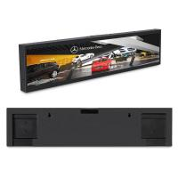 China Ultra Wide Stretched Bar Lcd Monitor , Lcd Advertising Screen 0.102x0.285mm Pixel Pitch factory