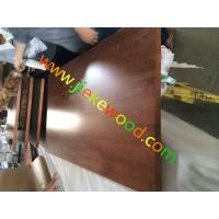 Buy cheap PU and UV maple table top from Wholesalers