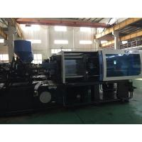 Buy cheap High Speed Servo Motor Injection Molding Machine Adopting Europe Technology from Wholesalers
