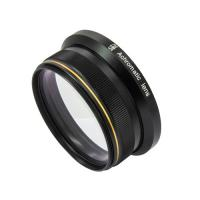 Buy cheap 77mm Close-up Lens +3 Produced Using H-K9 H-ZF2 Glass for Stunning Photography of Small Objects from Wholesalers
