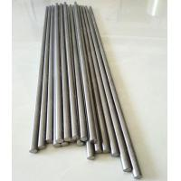 Buy cheap ASTM B348 gr2 6mm 7mm 8mm 10mm 12mm titanium round bars and titanium rods from Wholesalers