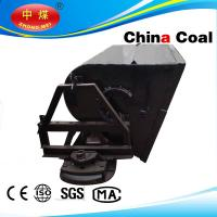 Buy cheap ChinaCoal 2015 fixed mine car of coal for sale from Wholesalers