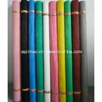 China Mosquito Wire Netting (JH-L35) factory