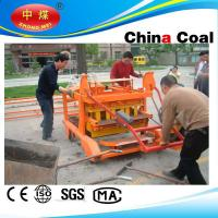 Buy cheap manufacturer hollow concrete block making machine from Wholesalers