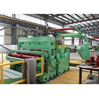 China 25T Sheet Metal Slitter RS0.3-3.0 Light Gauge Low Operating Costs Side Trimmers factory