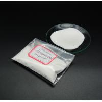 Buy cheap Potassium Monopersulfate Used for Livestock and Poultry from Wholesalers